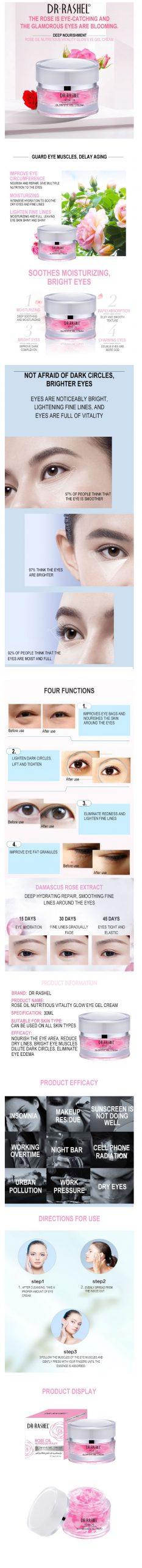 Rose Oil Vitality Moisturizing Eye Cream
